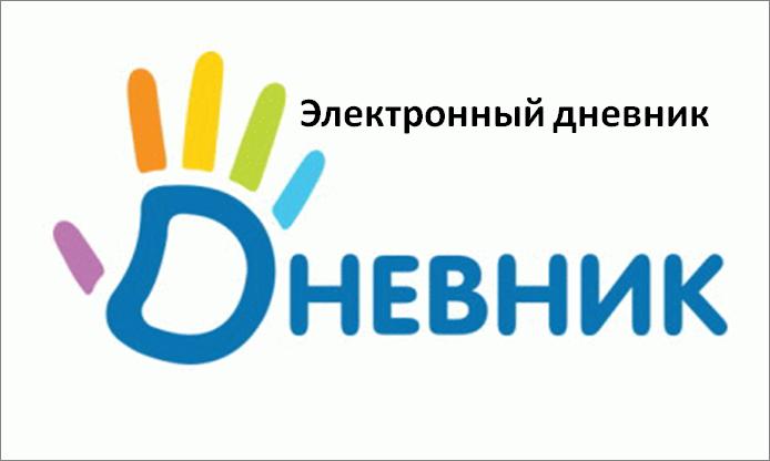 В этом видео я научу вас взламывать дневник.ру-это сайт ,где находятся все